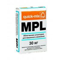 RU_qm_MPL_30kg-204x204