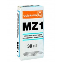 RU_qm_MZ1_30kg-204x204