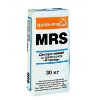RU_qm_MRS_30kg-204x204