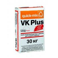 RU_qm_VK-plus_30kg-204x204