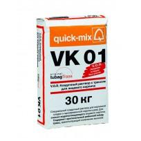 RU_qm_VK01_30kg-204x204