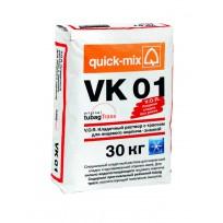 RU_qm_VK01-Winter_30kg-204x204