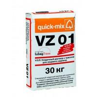 RU_qm_VZ01_30kg-204x204