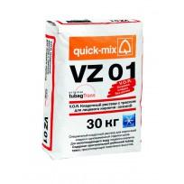 RU_qm_VZ01-Winter_30kg-204x204
