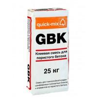 RU_qm_GBK_25kg-204x204