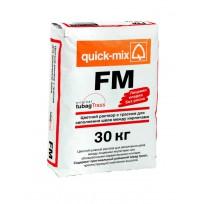 RU_qm_FM_30kg-204x204