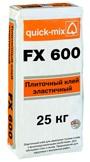 RU_qm_FX600_25kg