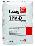 RU_tb_TPM-D_40kg