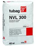 RU_tb_NVL300_40kg